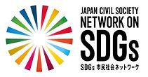 SDGsCSN_logo.jpg