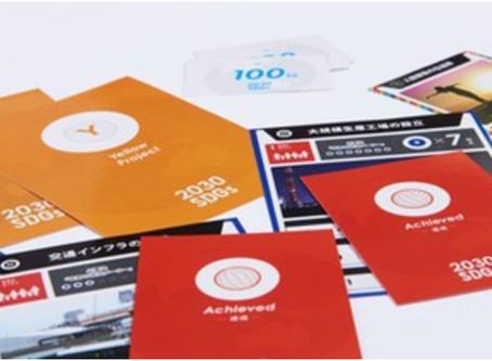 【ECOSOC YF 噂のカードゲーム「2030 SDGs」体験しました!】