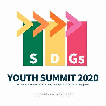 SDGs Youth Summit 2020 背景白_画質いいけど文字が変.