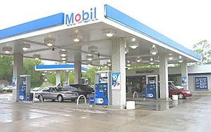Petroleum Equipment Financing