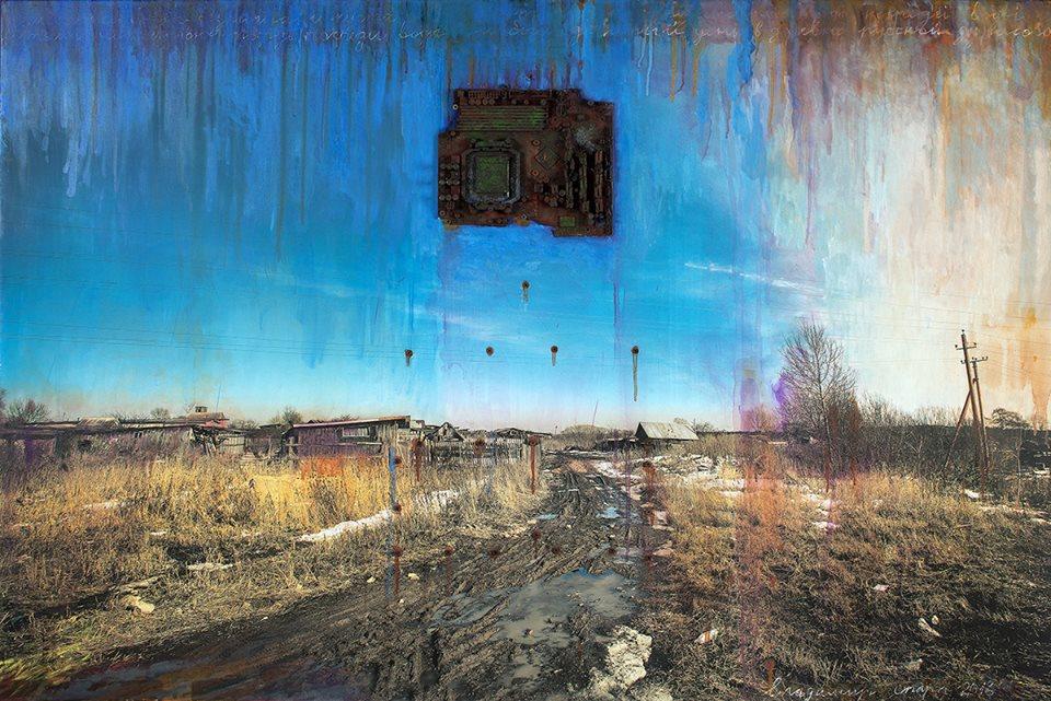 UFO over village Durasovo