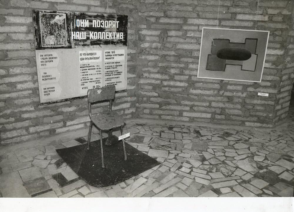 """Владимир Опара """"Железный путь"""", Москва, здание Железнодорожного райкома партии, май 1991."""