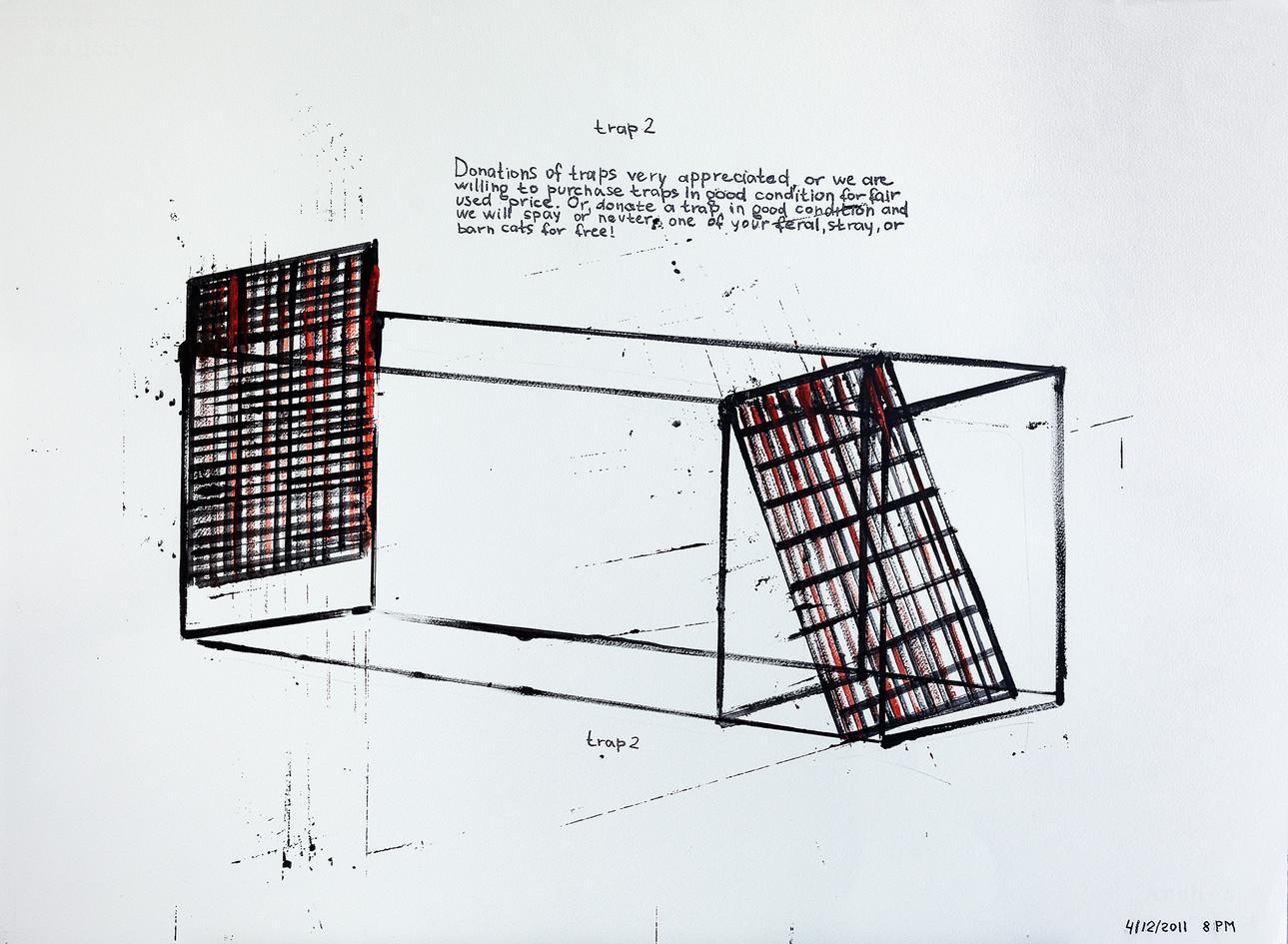 Dodina / Polishehuk |  Trap II