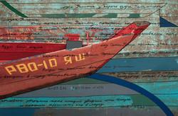 Boat # 37/38