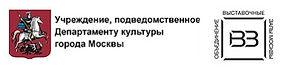 Объединение выставочных залов Москвы. Галерея А3