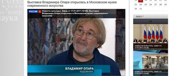 Culture news. Exhibition of Vladimir Opara opened in the Moscow Museum of modern art.