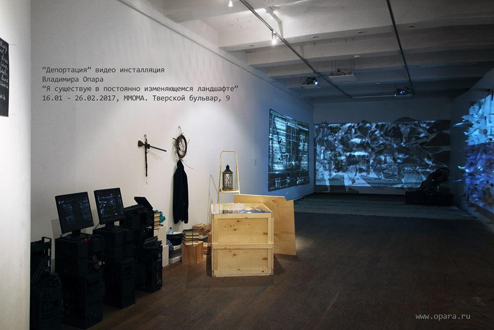 """""""Deportation"""". The installation"""
