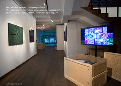 Vladimir Opara. Solo exhibition