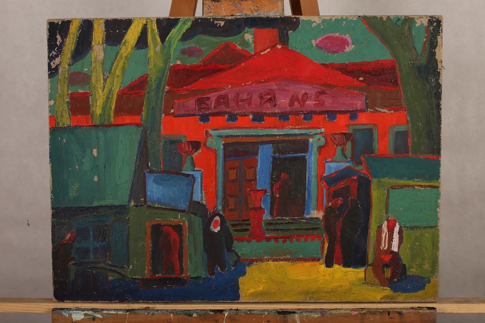 "Владимир Опара ""Баня № 5"" 1975, 42 Х 58, собственность автора"