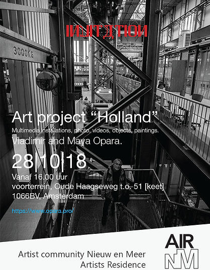 art_project_Holland_2018_3.jpg