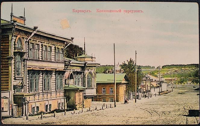 открытки 1905 года
