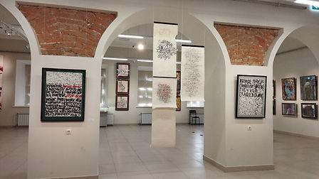 Umnov OmskMuseum.jpg