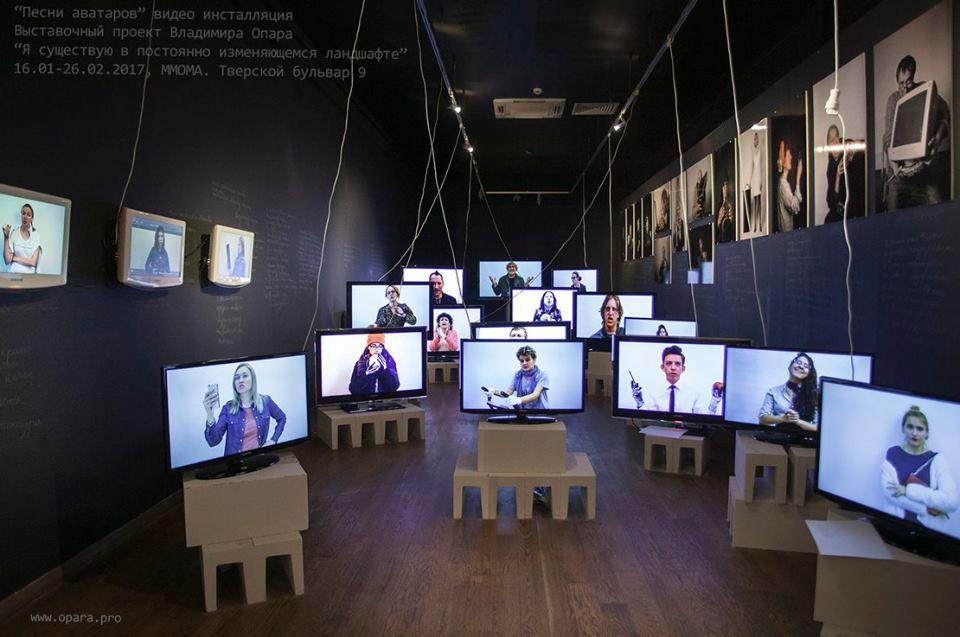 "Video installation ""Avatar,s songs"""