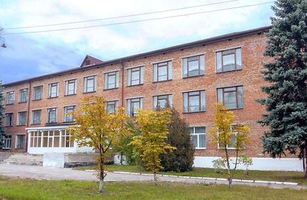 Професійне училище соціальної реабілітації міста Охтирка