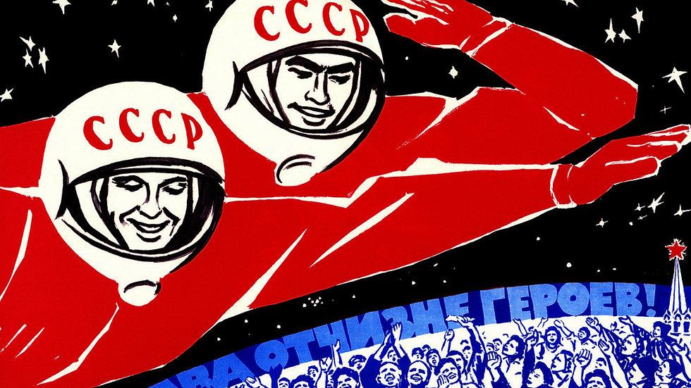 space-race-gettyimages-513667085.jpg