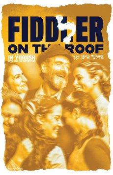 Fiddler on the Roof Yiddish Soundtrack