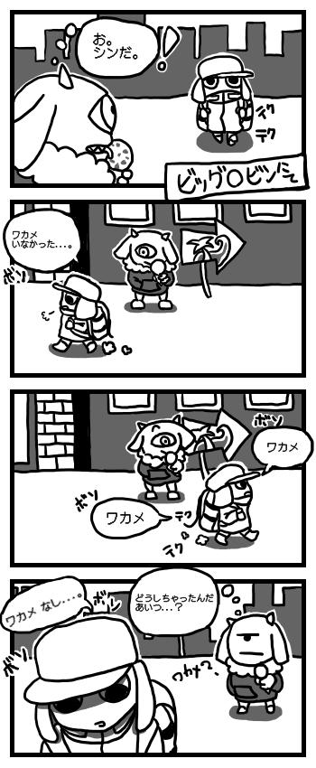 Seaweed_jp.png