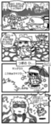 Equipment_jp.png