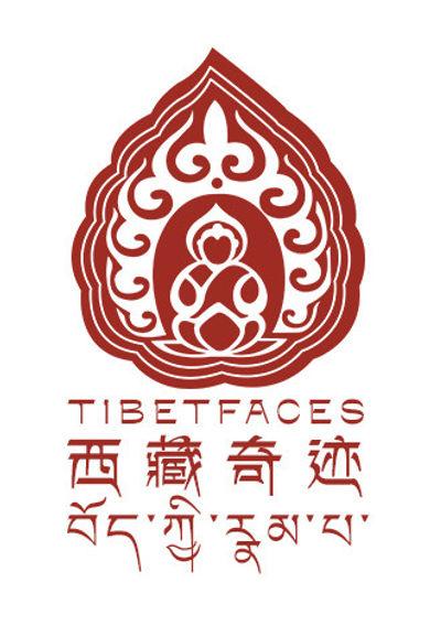 logo-tibet-01_edited.jpg