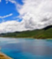 Yamdrok Lake Tibet Faces