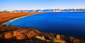 Namtso Lake Tibet Tour