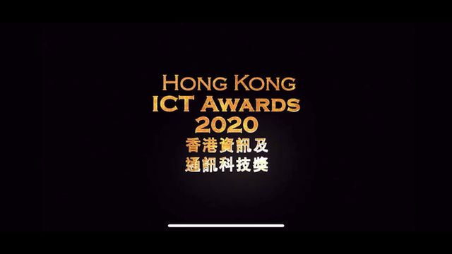 Announcement of the HKICT 2020 Award Winners!