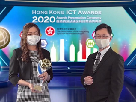 3MindWave honoured with HKICT Awards!