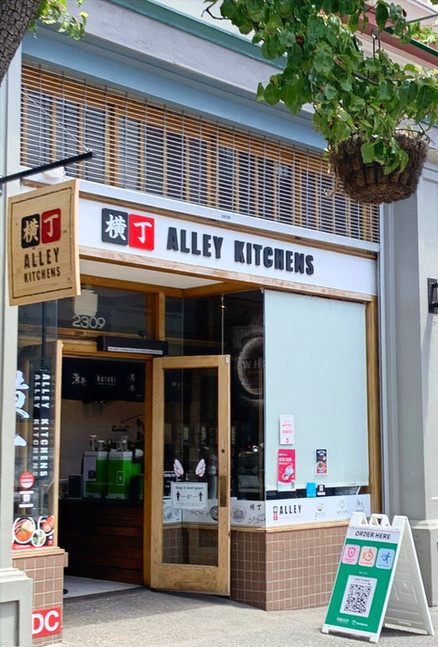 Alley Kitchens | Telegraph Avenue, Berkeley