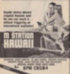 M_station_hawaii.jpg