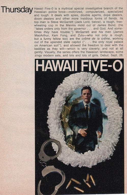 1968 - H50 Introduction in TV Guide.jpg