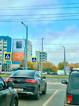 Московское шоссе 128 ул., 22 Партсъезда