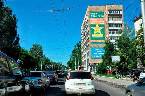 Московское шоссе ул., Мичурина 50 ул. (3