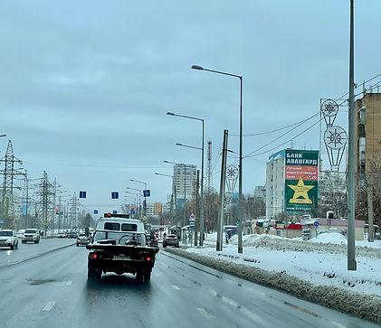 Ново-Садовая ул., Ново-Вокзальная 269 ул