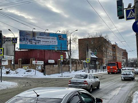 Водников ул., Кутякова ул. (1).jpg