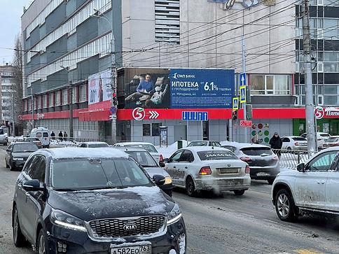 Мичурина 54 ул., Московское шоссе (1).jp