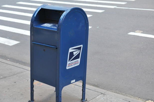 uspsbox