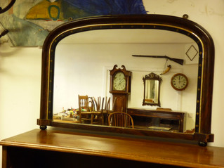 Rosewood Over- Mantle Mirror.