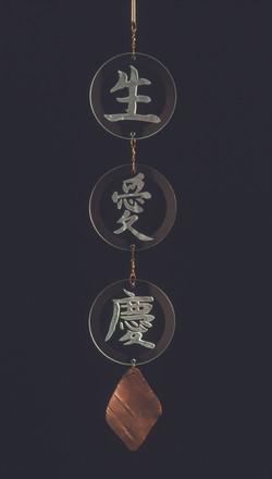 Life Love Joy Medallion Series