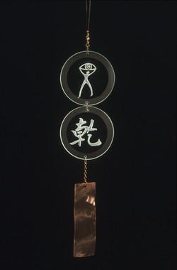 Sullivan Scully Medallion Series