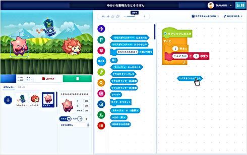 screen_12.jpg