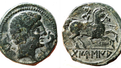 The Celtiberian city of Tamusia and its coinage.