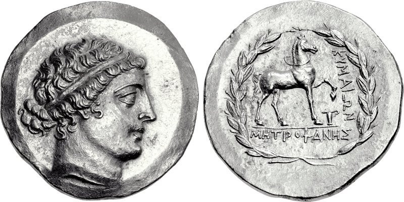Tetradrachm coined in Kyme