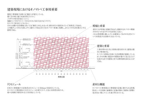 PATTERN_BOOK_0729_02_図面_light.jpg