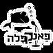 Funkapella Logo