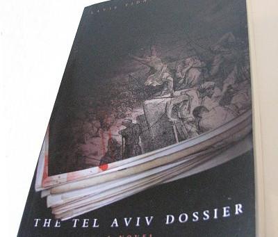 The Audio Dossier