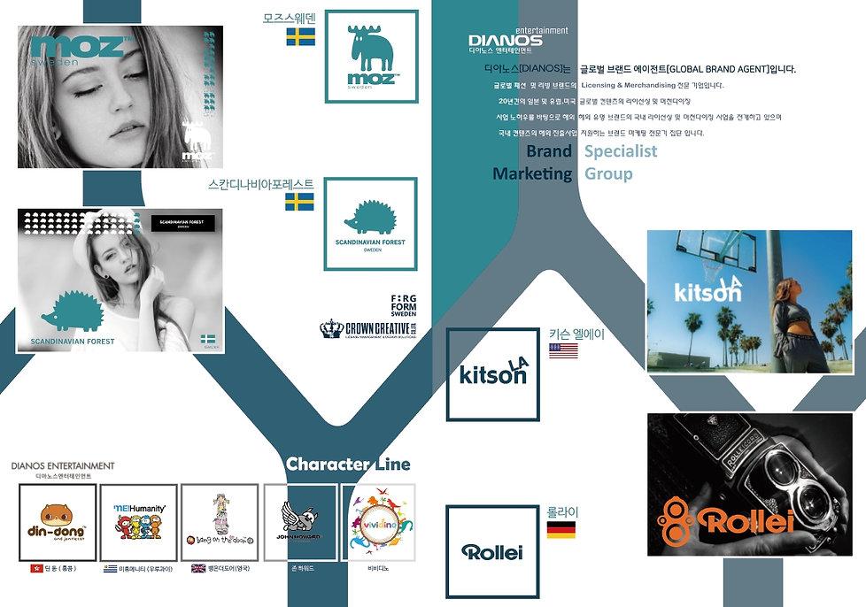 브랜드 자료.jpg