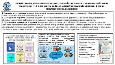 КубГУ_Грушевский.jpg