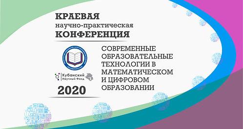 Конференция-02.jpg