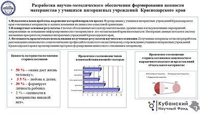 АГПУ_Ткаченко.jpg