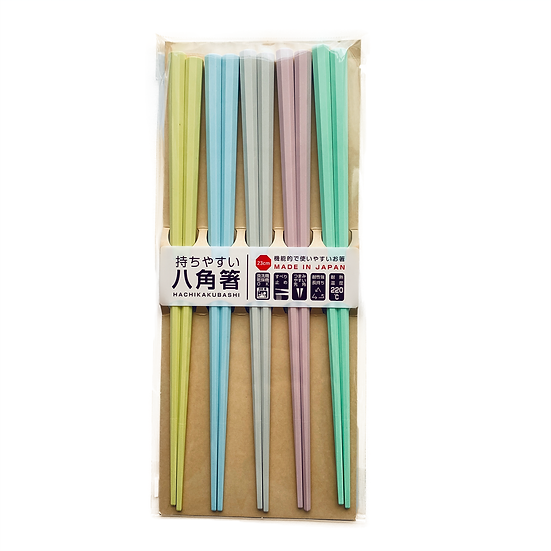 Pastel Colourful Resin Chopsticks (5 Pairs) for your family